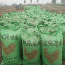 新疆图木舒克干鸡粪厂家大量出售昌吉鸡粪有机肥料 博乐绿色有机肥多少钱一吨