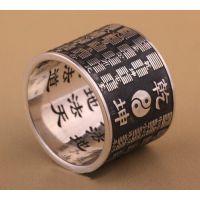佛教925纯银八卦戒指定制泰银易经风水指环来图来样加工生产定制