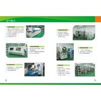贴片加工,SMT,广东,江门,THT插件加工,整机装配,线路板加工