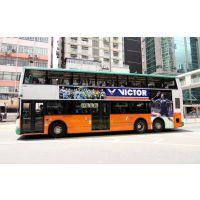 香港、龙华 防水防晒车贴广告制作价格 车贴喷绘工厂QQ2637432586