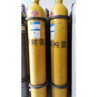 协力供应高纯气体40L实验室用高纯氨 液氨