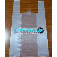 广州胶袋生产厂家定制 商超购物袋 出口背心袋