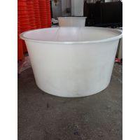 优质大塑料桶 1500L塑料圆桶批发/圆形泡菜桶厂家/卫生级大胶桶