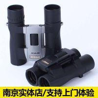 南京NIKON 尼康A30 8x25 10x25便携小双筒望远镜