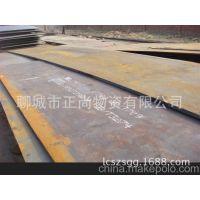 鹤壁低价供应各种材质容器板多库存低价格15crmoR容器板