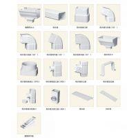 供应专业生产彩铝天沟雨水管排水槽屋檐雨水槽雨槽管房屋落水管排水管配件