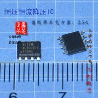 深圳市亿创微芯电子有限公司