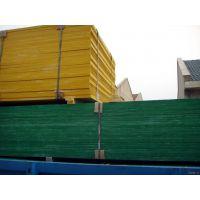 玻璃钢格栅沟盖板哪里有生产厂家? 玻璃钢格栅沟盖板价格