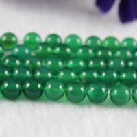 天然水晶批发绿玛瑙绿玉髓4-12mmDIY手工饰品配件批发