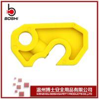 供应安全防护贝迪BD-D05-2锁具 优质塑壳断路器锁 安全锁具批发