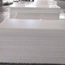供应山东混合料仓尼龙防粘衬板 料仓尼龙滑板 煤仓聚四氟乙烯滑板 树脂滑板 原煤筒仓滑板 耐磨滑板生产