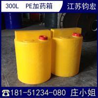 300Lpe搅拌桶 上海300L加药搅拌桶供应