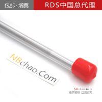 RDS成型式线棒涂布器油漆刮棒涂膜棒麦勒棒涂布刮棒 中国总代理