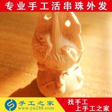 DIY手工艺品 珠绣串珠工艺品批发