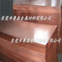 广东T3高精度环保紫铜板 T2冲压紫铜带 进口C1100紫铜排报价