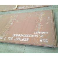 NM500NM400耐磨钢板大量出售优质高强度耐磨板可加工切割保性能探伤