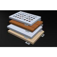 威海冲孔铝单板吊顶铝天花|冲孔造型铝单板铝幕墙?