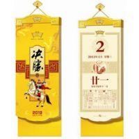 北京定制挂历、月历、年历,专业印刷厂