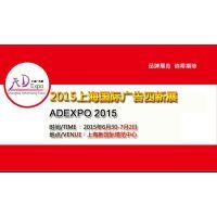 2015第16届上海国际丝网印刷展览会