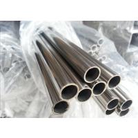 厂家不锈钢机械管 不锈钢圆管 厂家直销