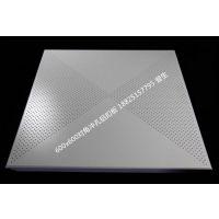 广州厂家直销600x600冲孔铝扣板|工程装修白色铝扣板吊顶