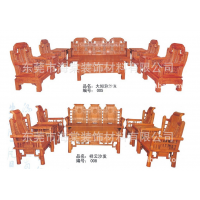 红木家具 红木沙发 仿古明清家具 雕花大如意沙发