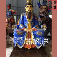 【玻璃钢道教神像——道教三清 三清尊神 低价定做 厂家直销】