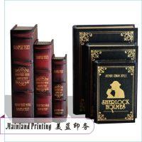 供应深圳专业锁线精装黄色双胶纸摄影拍摄道具书旧书印刷