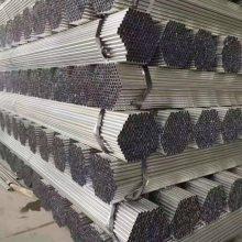 38×4精密钢管每吨销售价格
