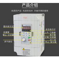 高压变频器 支持定制 上海耀邦直销