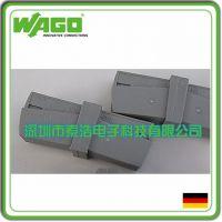 【原装进口】现货特价万可WAGO 224-201 照明设备连接器带UL认证