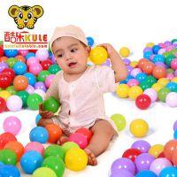 酷乐玩具彩色儿童环保PE8cm海洋球波波球批发零售