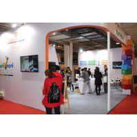 2015中国国际教育装备及智慧教育展览会