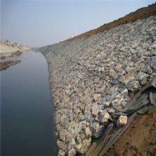 生态石笼网 包石头石笼网价格 铅丝格宾网