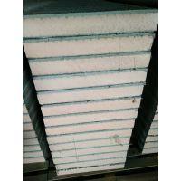 保温结构一体化/热固复合聚苯乙烯保温板TEPS保温板