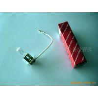 现货供应48V56V叉车灯泡 56VH3灯泡 射灯灯泡 台湾进口 品质保证