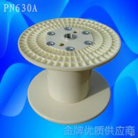 塑料线盘630专业生产厂家、线缆胶轴、电缆卷盘规格