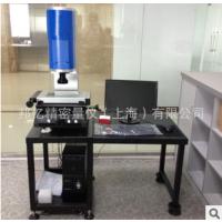 邦亿Byes2010影像测量仪 二次元影像仪 三次元 精密光学轮廓测量仪 包邮