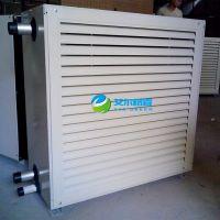 夏季热销艾尔格霖S534冷热水暖风机【图】