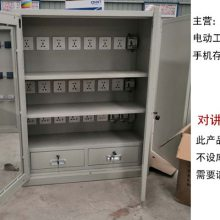 吉林学校手机充电柜哪家质量不错 价位合理的手机柜保密柜店铺