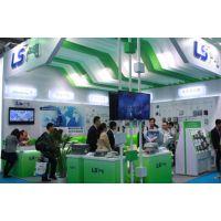 杭州安灵LS产电一级代理接触器MC-9(12、18、22、32、40)/AC220V