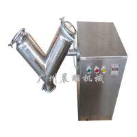 实验室V型混合机,小型不锈钢V型混合机,V型混合机重力扩散原理