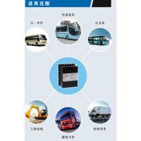 ZHQ-A3大巴节油器