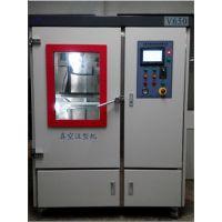 中国广东深圳福普森供应触摸屏全自动真空注型机生产厂家,价格,图(型号:V650)