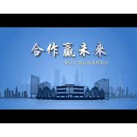 重庆宝合文化传媒有限公司