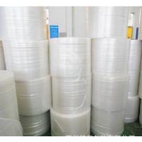 药品包装泡沫膜白色单层环保泡泡膜苏州厂家自产自销气泡垫防震防潮防水