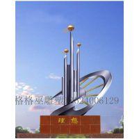 供应永春县雕塑公司.雕塑公司玻璃钢浮雕加工制作厂家13524006129