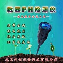潍坊农科院普创仪器ph检测仪 PC-6数显土壤酸碱平衡仪厂家直销
