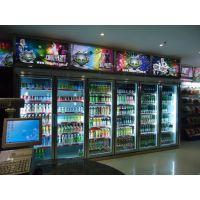 超市大冰柜 冷藏柜 立式冰柜展示