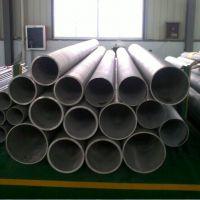 100*150工业大管,抛光不锈钢304管,不锈钢工业焊管304